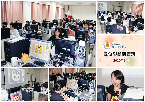 201009painter01s.jpg